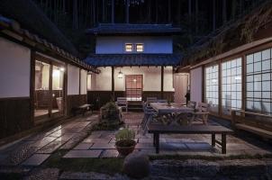 Sasayuri Ann - Villa Garden