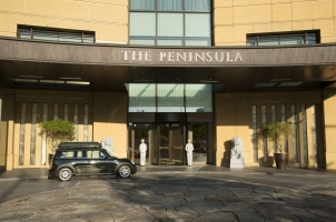 The Peninsula Tokyo - Main Entrance with Pages