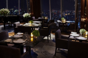 Shangri La Hotel at The Shard - London - Restaurant