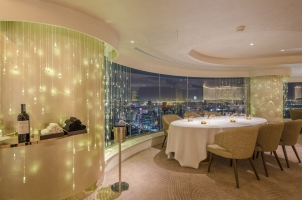 Tower Club at Lebua - Chefs Table