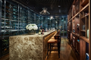 Park Hyatt Saigon - Bar